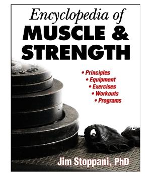 موسوعة من العضلات القوة