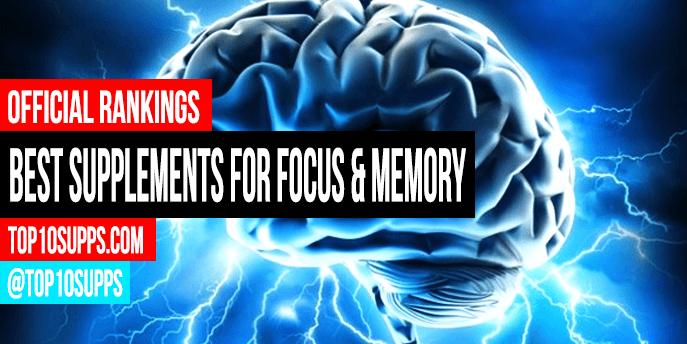 최고의 보충제-에 대한 메모리 및 초점