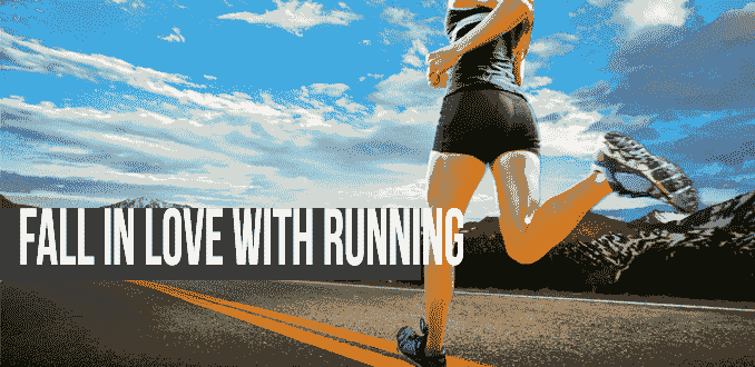 A Quick Introduction to Running — for Beginners