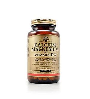 pinakamahusay na-kaltsyum-supplement-to-bumili