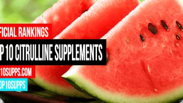 mejores-citrulina-suplementos-en-el-mercado hoy