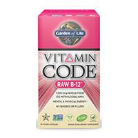 сад сроком эксплуатации-витаминно-код-витаминно-b12