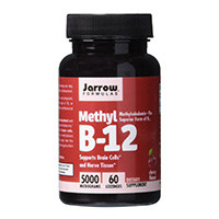 Най-добрият витамин b12 допълнят да купите