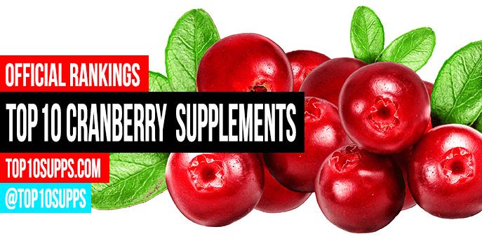 საუკეთესო cranberry- დამატებების-ის ყიდვა