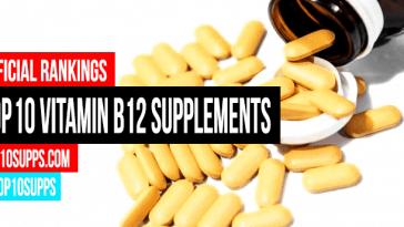 τα καλύτερα βιταμίνη-b12-συμπληρώματα-για-αγορά