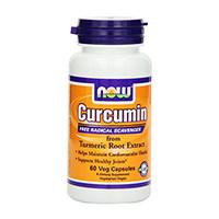 сега-храни-куркумин-екстракт