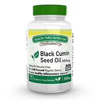栄養ブラッククミンシードオイルスルー保健