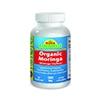 Нова хранителни добавки ОРГАНИЧНИ Moringa-S