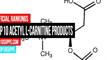 най-добрите-ацетил-L-Carnitine-добавки-за-на-пазара