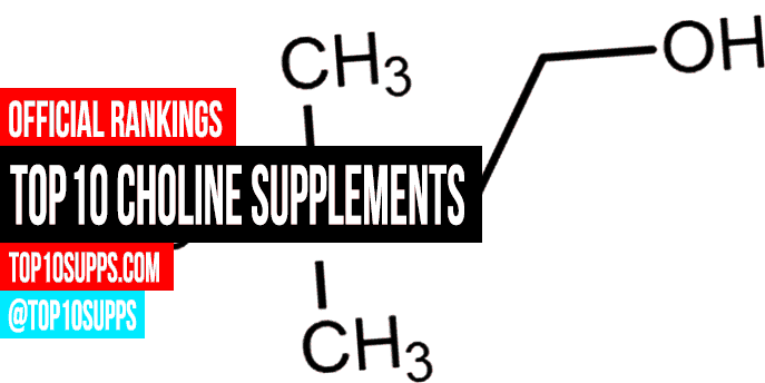 best-Choline-supplements-on-the-market