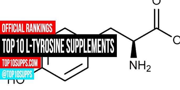 最高-L-チロシン・サプリメント・オン・市場